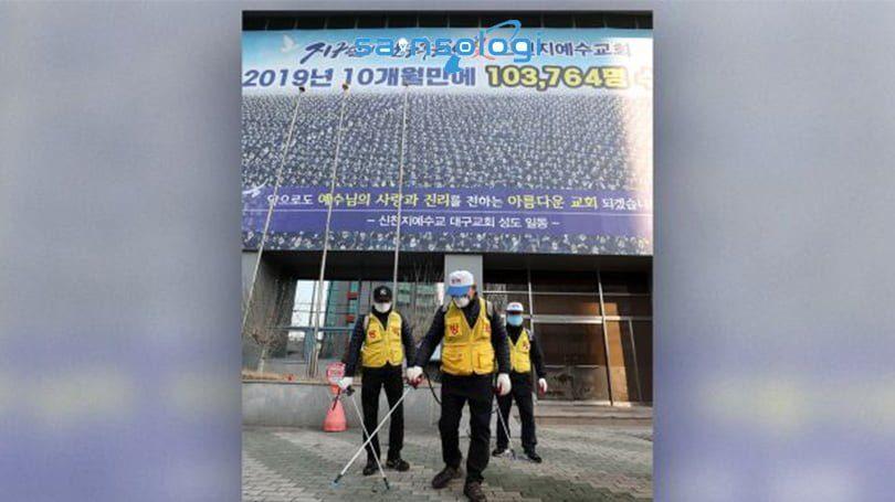 kasus superspreader korea selatan