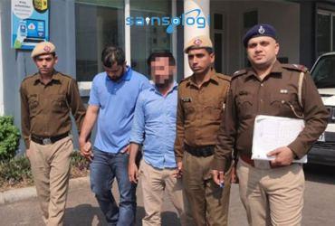pusat scammer penipu di india